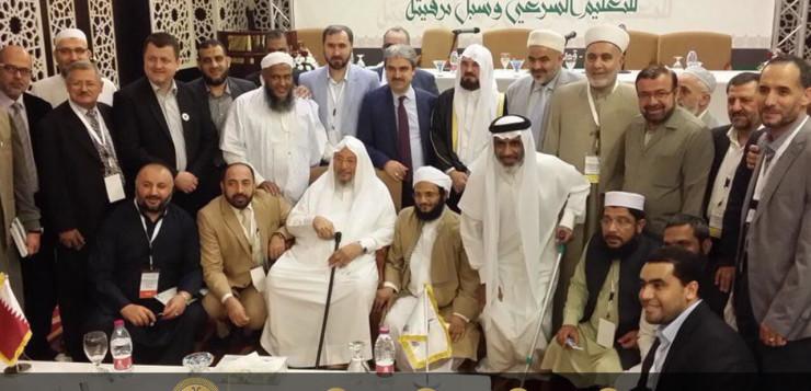 Uluslararası İslami Eğitim Sempozyumu Düzenlendi