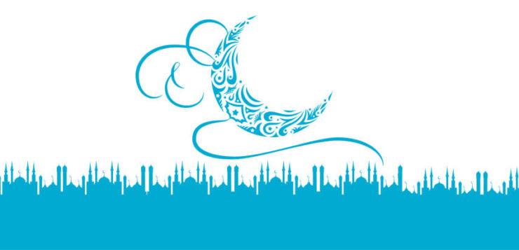 Ramazan Ayı Tebrik Mesajı