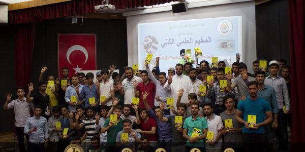 İslami İlimler ve Davetçi Eğitimi Kampının İkincisi Bursa'da Gerçekleştirildi (30)