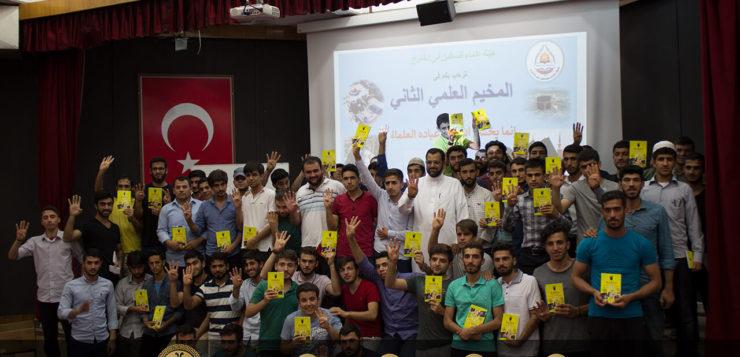 İslami İlimler ve Davetçi Eğitimi Kampının İkincisi Bursa'da Gerçekleştirildi