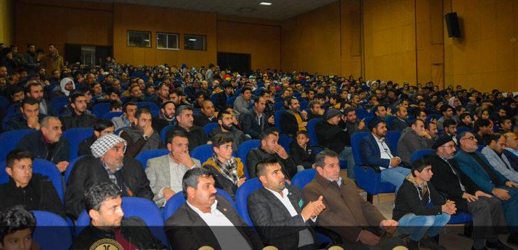Viranşehir Derneği'nden Halil Hoca'yı Anma ve Şehadet Programı