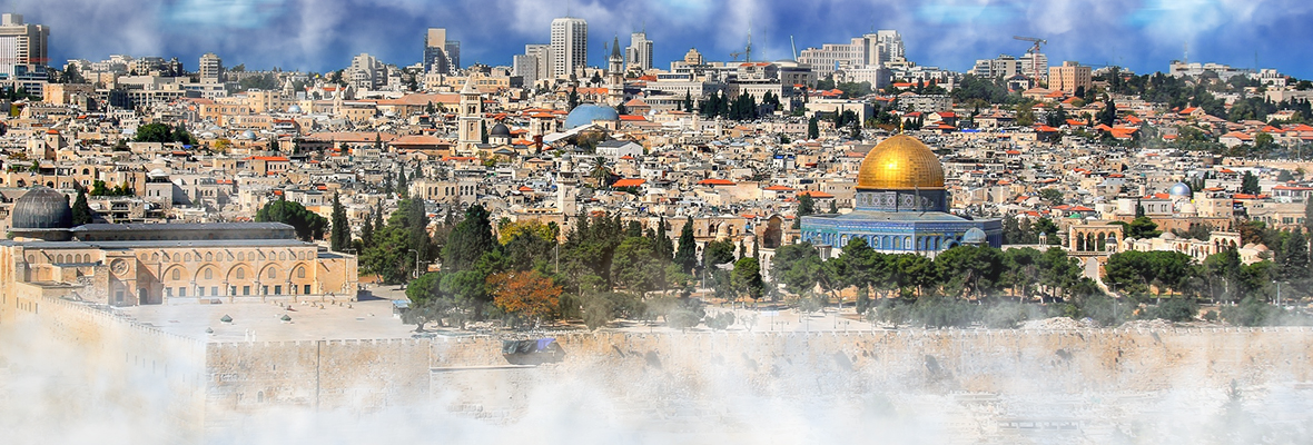 ABD'nin İsrail Büyükelçiliğini Kudüs'e Taşıması ve Gazze'de Gerçekleştirilen Katliam