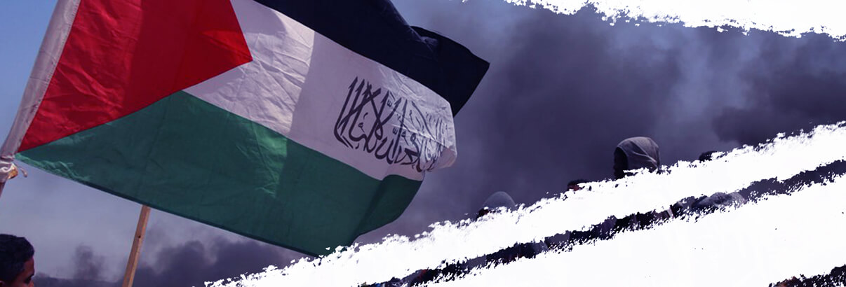 Gazze Siyonizme Mezar Olacaktır